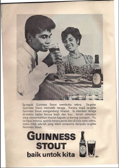 Guiness book of porn