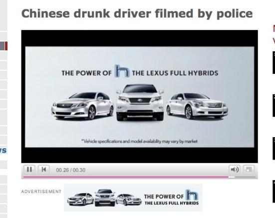 Negative brand association - Lexus and drunk drivers