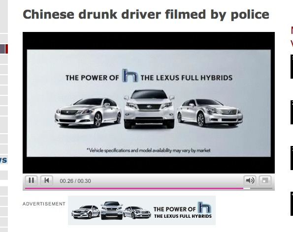 Negative brand association - Lexus and drunk drivers