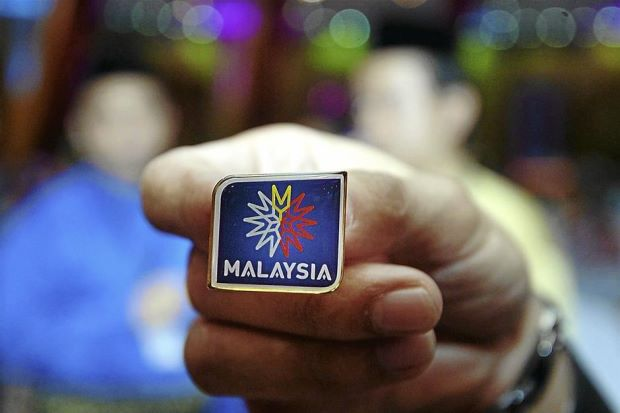 The new Malaysia logo (thanks to thestar.com.my)