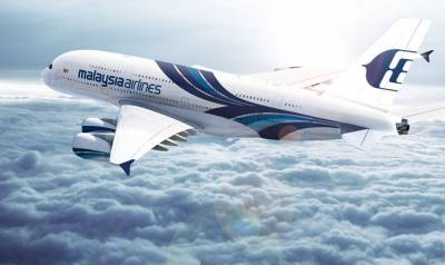 MAS is selling it's A380s & rebranding