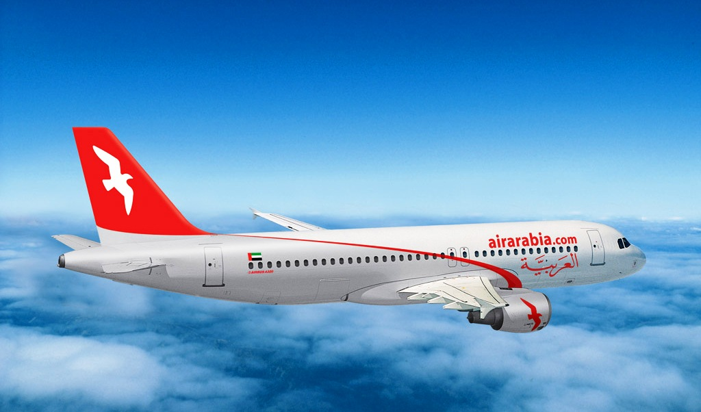 Other low cost carriers such as Air Arabia haven't tried to change airport names to LCCT2